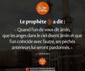 islam, religion, and amin image