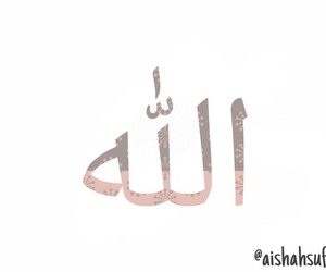 allah, word, and love image