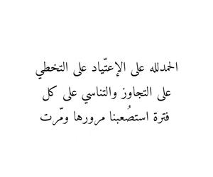arabic, black, and كﻻم image