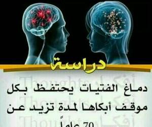 allah, dz, and islamic image