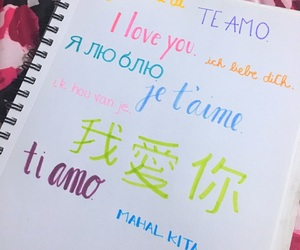 I Love You and languages image
