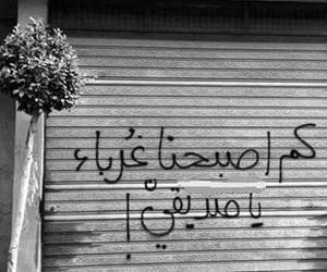 ﻋﺮﺑﻲ, arabic, and كلمات image