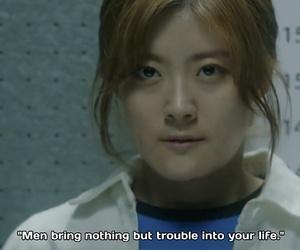 quote, kdrama, and suspicious partner image