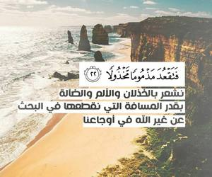 رَمَضَان and قرآن image