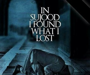 sujood, islam, and lost image
