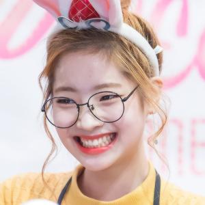 icon, kpop, and kim da hyun image