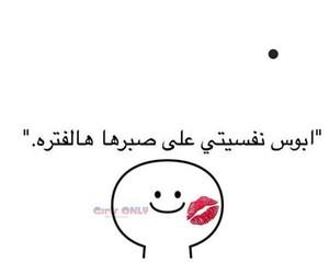 Image by آمْ آلسوڛ~❤