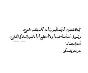 arabic, quotes, and محمود درويش image