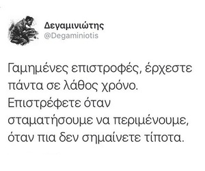 greek, quote, and greek_quotes image