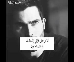 الحزن, احَبُك, and الحٌب image