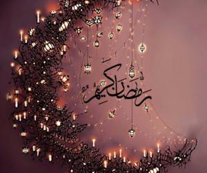 Ramadan, 2017, and رَمَضَان image