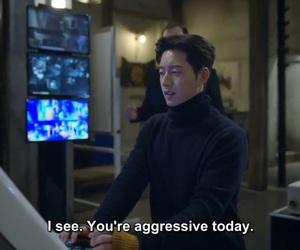 Korean Drama, kdrama, and man to man image