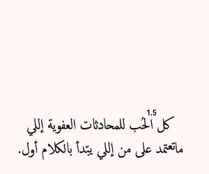 حُبْ and كﻻم image