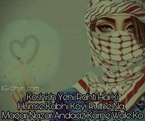 attitude, sad, and shayari image