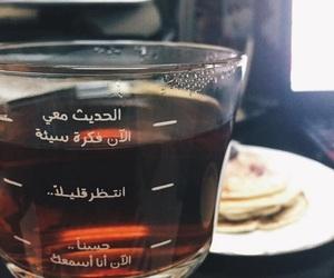 بنت بنات شباب اطفال and شاي چاي بيالة اكل image