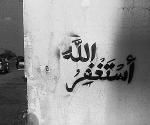 Image by سـمآ
