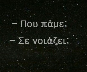 Image by :·)κ