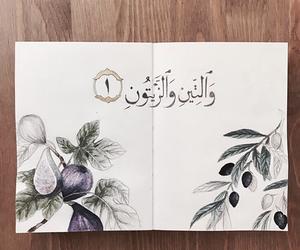islam, لا اله الا الله, and ﻻ حول ولا قوة اﻻ بالله image