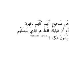 كلمات, ﻋﺮﺑﻲ, and حزنً image
