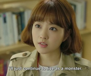 quotes, kdrama, and park bo young image