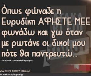 greek, greek quotes, and survivor greece image