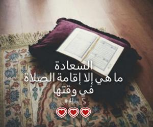 dz, happens, and الله image