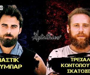 Greece, survivor, and survivor greece image