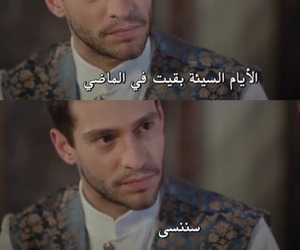 arabic, arabic quotes, and ﻋﺮﺑﻲ image