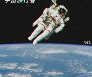 astronaut, 90', and vaporwave image