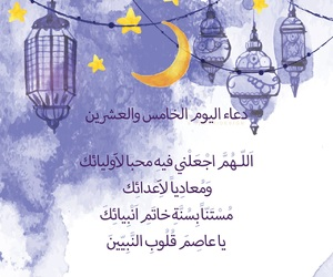 Image by s.shukri design