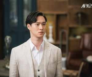 kdrama, ko gyung pyo, and chicago typewriter image