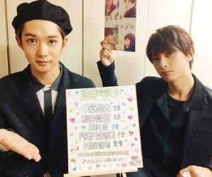 chiba yudai, 千葉雄大, and 吉沢亮 image