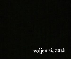 hrvatska, stih, and citati image