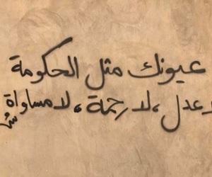 ﻋﺮﺑﻲ, حُبْ, and جداريات image