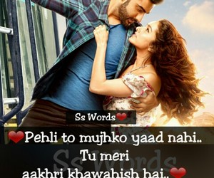 bollywood, quotes, and hindi urdu quotes image