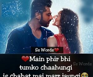 bollywood, hindi urdu quotes, and love image
