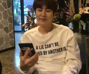 humor, k-pop, and kyuhyun image