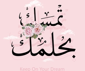 arabic, كﻻم, and quotes image