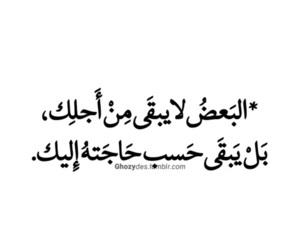 حُبْ, العراق , and كتابات image