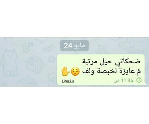 single, قفشات, and اشعار image