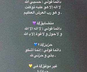 Image by حــفيدة بطـــرس♥️