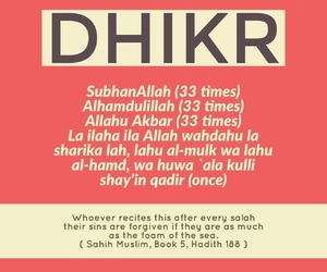 islamic, muslims, and dhikr image