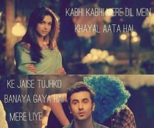 quotes, urdu, and love image