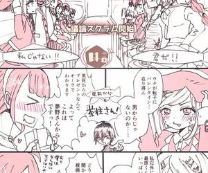drv3, saihara shuichi, and kaede akamatsu image