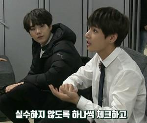 bts, yoongi, and taehyung image