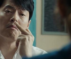 Korean Drama, kdrama, and whisper image
