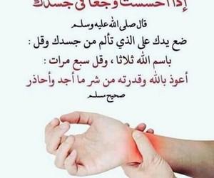 Image by القرآن حياتي
