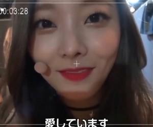 lq, eunwoo, and low quality image