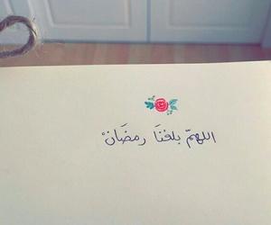 arabic, ﺍﻗﺘﺒﺎﺳﺎﺕ, and كتابات image