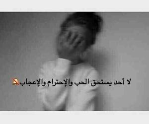 🙈 and كلامك صح حبي image